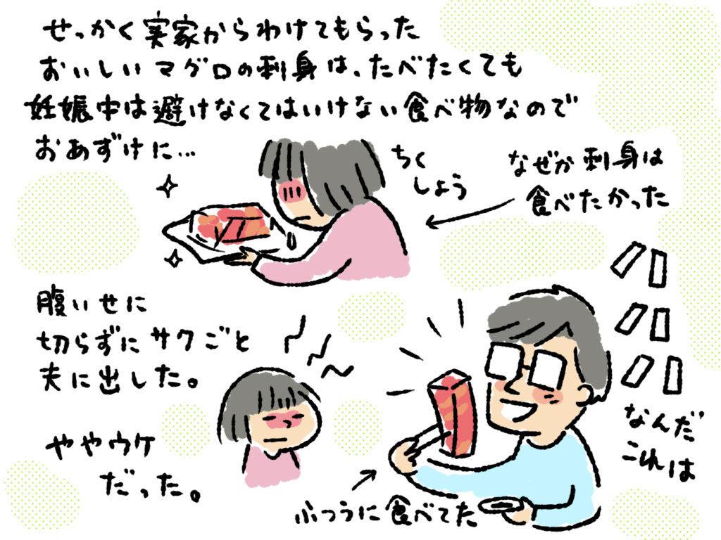 つわり 食べ たく ない
